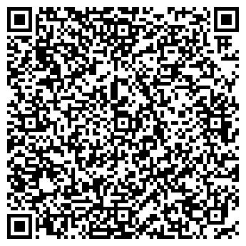 QR-код с контактной информацией организации ООО Кершер Плюс