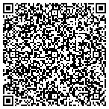 """QR-код с контактной информацией организации ООО """"ПСК ДОНБАСПРОМСТРОЙ"""""""