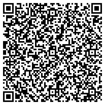 QR-код с контактной информацией организации Кремпуть