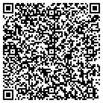QR-код с контактной информацией организации ОПХ ОТРАДНЕНСКОЕ