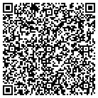 """QR-код с контактной информацией организации ООО """"Кремремпуть"""""""