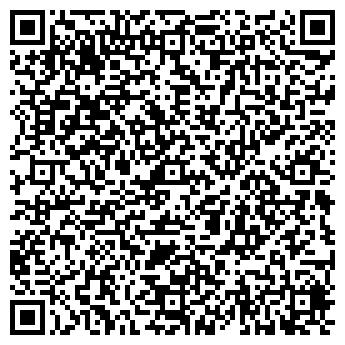 QR-код с контактной информацией организации ФМС , Компания