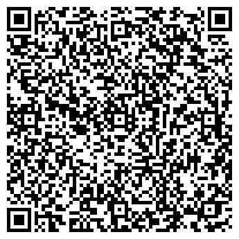 QR-код с контактной информацией организации Водный туризм, ЗАО