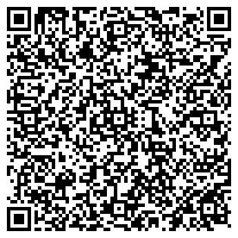 QR-код с контактной информацией организации ВЭЛЛ, ООО