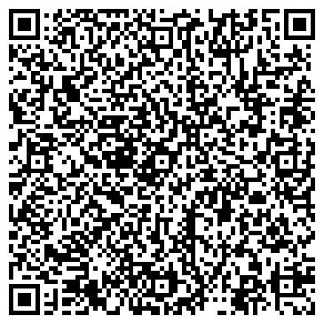 """QR-код с контактной информацией организации ЧП """"АЛКИОН ЛГ"""""""