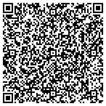 QR-код с контактной информацией организации ОТРАДНЕНСКИЙ ЗАВОД СТРОЙМАТЕРИАЛОВ, ОАО
