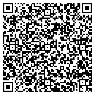QR-код с контактной информацией организации Общество с ограниченной ответственностью Ледо-ед