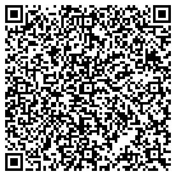 QR-код с контактной информацией организации ООО «Пласти-Ко»