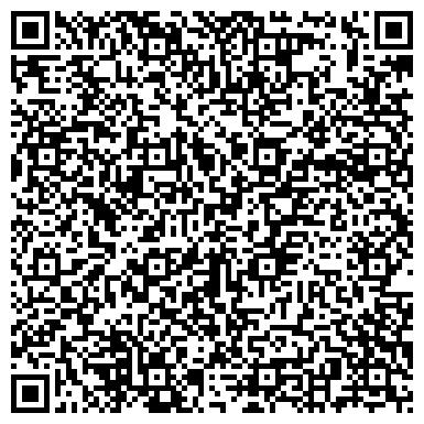 QR-код с контактной информацией организации Спец рем тех , ЧП