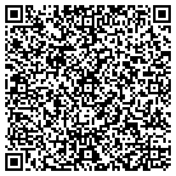 QR-код с контактной информацией организации 1 Опт, ООО