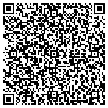 QR-код с контактной информацией организации Авмир, ЧП