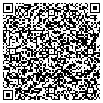 QR-код с контактной информацией организации Трофименко, ЧП