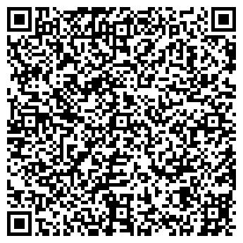 QR-код с контактной информацией организации Webasto - Sumy