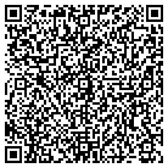 QR-код с контактной информацией организации Стирол, ООО