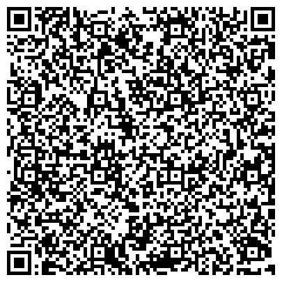 QR-код с контактной информацией организации Запорожский Завод Железобетонных Шпал, ЗАО