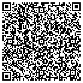 QR-код с контактной информацией организации Эсма Тех НПП, ООО