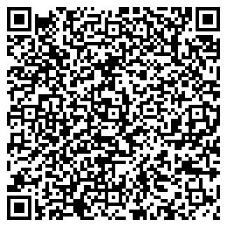 QR-код с контактной информацией организации КОМАНДОР ТОО