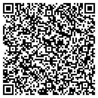 QR-код с контактной информацией организации РЫБКОЛХОЗ ЗАРЯ