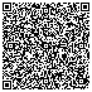 QR-код с контактной информацией организации Торговый Дом ПО ЛЗА, ООО