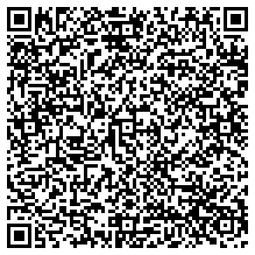 QR-код с контактной информацией организации Лидер ПС, ООО
