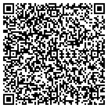 QR-код с контактной информацией организации U-Online, ООО