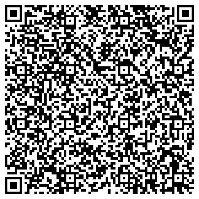 QR-код с контактной информацией организации Универсальная Железнодорожная Компания, ЧП