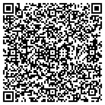 QR-код с контактной информацией организации Общество с ограниченной ответственностью ООО «Рубин» ЛТД