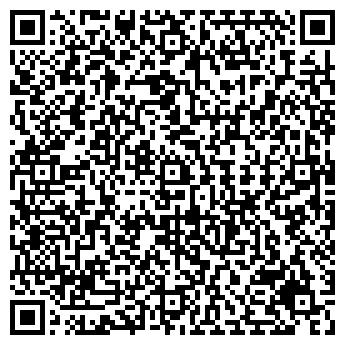 QR-код с контактной информацией организации ПП «Семафор»