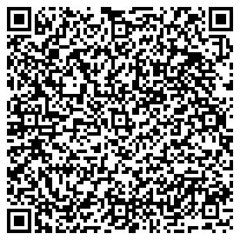 QR-код с контактной информацией организации Эвалайн ООО
