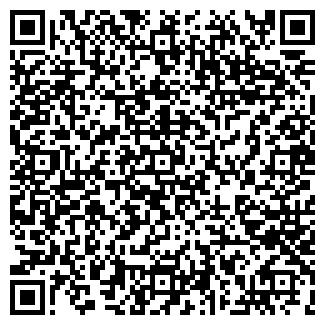 QR-код с контактной информацией организации Шталь Кран Украина, ООО