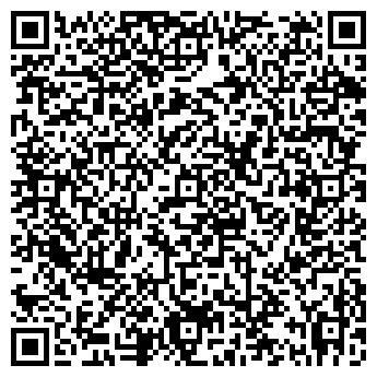 QR-код с контактной информацией организации Частное предприятие Компания «Rem-elektronik»