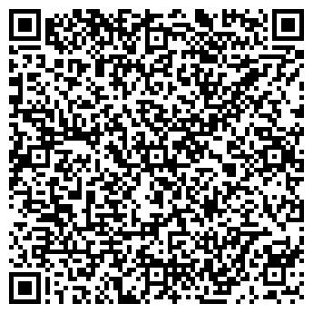 QR-код с контактной информацией организации Регион, ПКФ