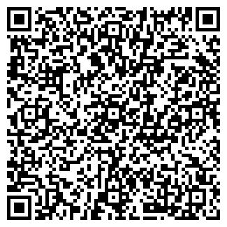 QR-код с контактной информацией организации ТОО АТАМАНСКОЕ