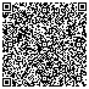QR-код с контактной информацией организации Дизель Плюс, ООО