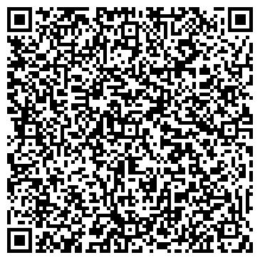 QR-код с контактной информацией организации Вертикаль КБ (Авиазавод Тюссе), ООО