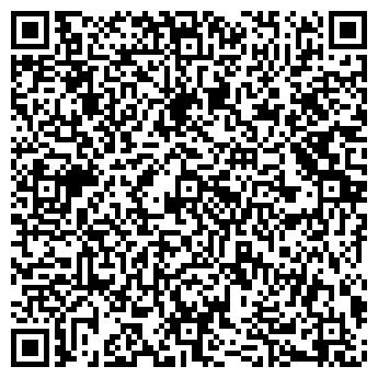 QR-код с контактной информацией организации АН Сервис, ООО