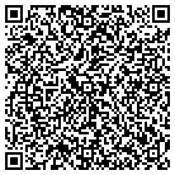 QR-код с контактной информацией организации Кингсайз (KINGSIZE) , ЧП