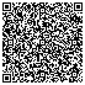 QR-код с контактной информацией организации ВВМ Трейдинг, ООО