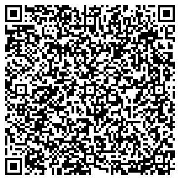 QR-код с контактной информацией организации Визион Харьков, ООО