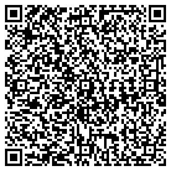 QR-код с контактной информацией организации № 2 КНИГА КФ, ГП