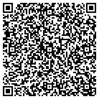 QR-код с контактной информацией организации ЕММА, ООО