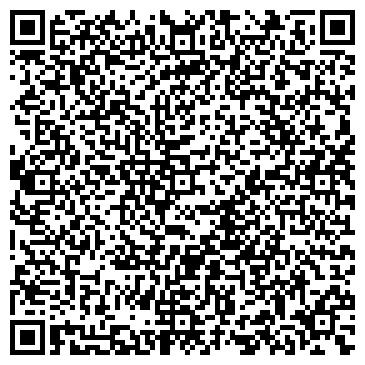 QR-код с контактной информацией организации Тракт Восток, ЧП