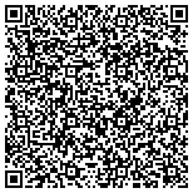 QR-код с контактной информацией организации Залюбовский А.И., ЧП