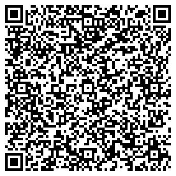 QR-код с контактной информацией организации Аэропракт, ООО