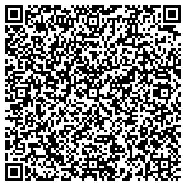 QR-код с контактной информацией организации Смио, ЧП