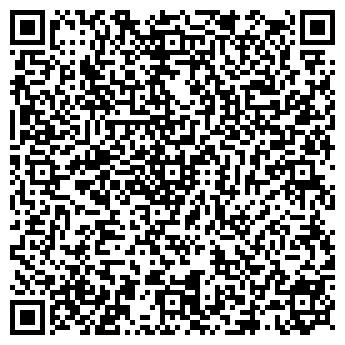 QR-код с контактной информацией организации Рудой, ЧП