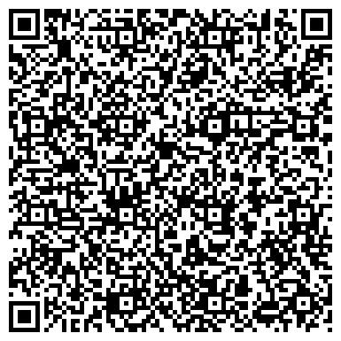 QR-код с контактной информацией организации Финстилук (FINSTILUC), ООО