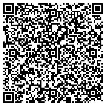 QR-код с контактной информацией организации СТЮКС, ООО