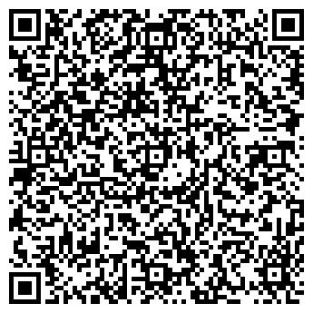 QR-код с контактной информацией организации № 14 КНИЖНЫЙ МИР