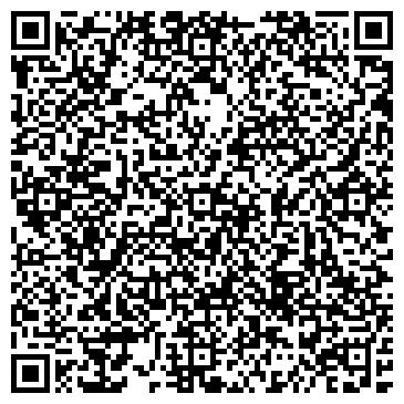 QR-код с контактной информацией организации Косимчук, ЧП
